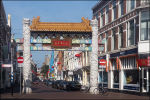 Chinatown in Den Haag